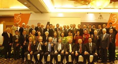 Sidang Paripurna II AIPI 2015
