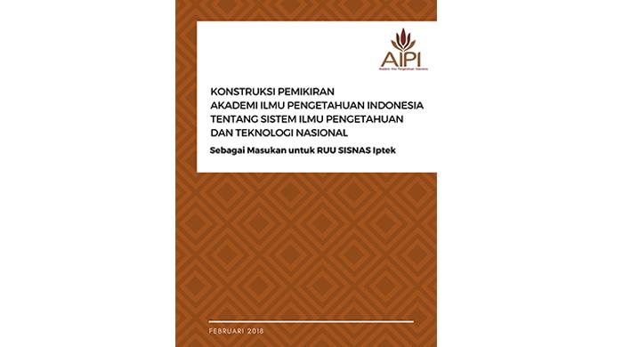 Cover_AIPI_masukan_Sisnas_Iptek_Final.png
