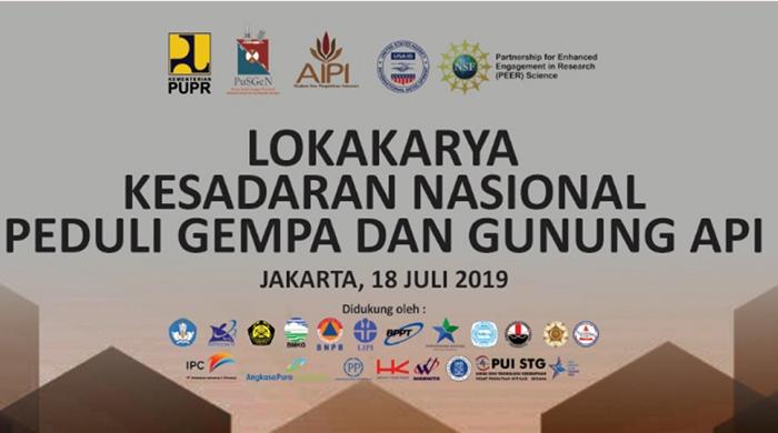 SEMILOKA_AIPI_PUPR_2019_JULI1.jpg